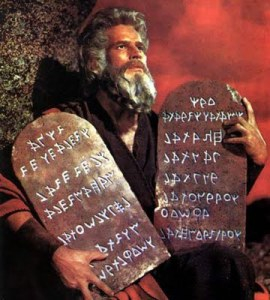 10-commandments-tablets